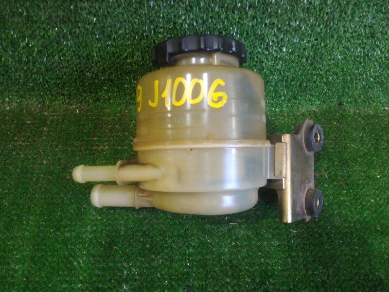 Бачок гидроусилителя Daihatsu Terios J100G HCEJ 1997 передний (б/у)