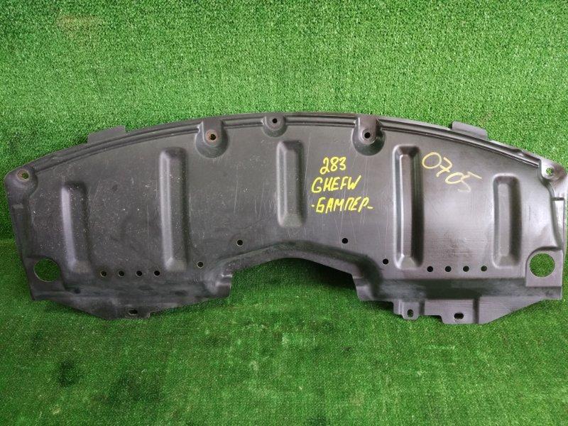 Защита бампера Mazda Atenza GHEFW LFVD 2010 передняя (б/у)