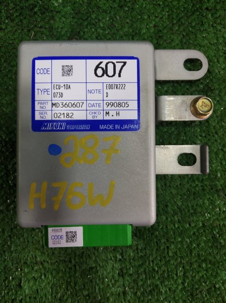 Блок дроссельной заслонки Mitsubishi Pajero Io H76W 4G93 2000 (б/у)
