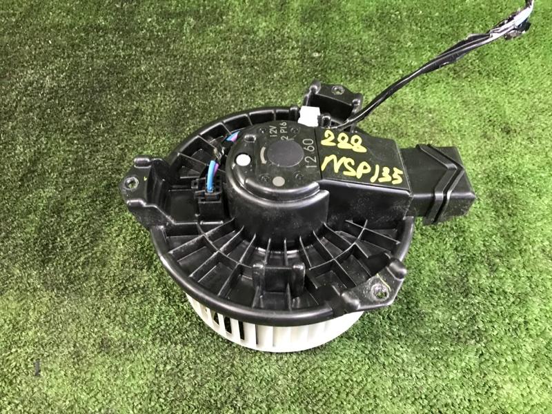 Мотор печки Toyota Vitz NSP135 1NRFE 2012 (б/у)