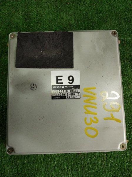 Блок управления efi Nissan Presage VNU30 YD25DDT 1998 (б/у)