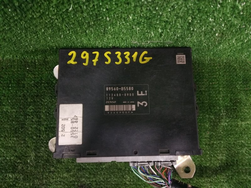 Блок управления efi Daihatsu Atrai S331G KFDET 2008 (б/у)