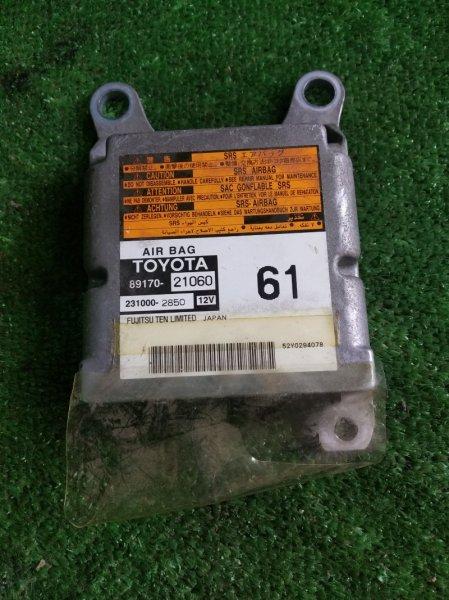 Блок управления airbag Toyota Caldina ZZT241 1ZZFE 2002 (б/у)
