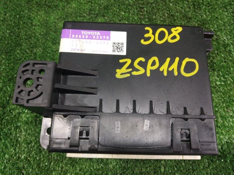 Блок управления кондиционером Toyota Ist ZSP110 2ZRFE 2008 (б/у)