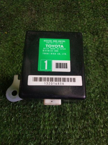 Блок управления замками Toyota Prius NHW20 1NZFXE 2004 (б/у)