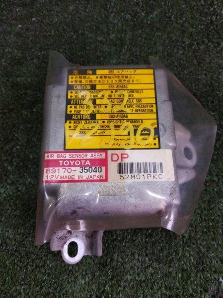 Блок управления airbag Toyota Land Cruiser Prado VZJ90 5VZFE 1996 (б/у)