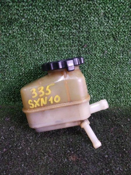 Бачок гидроусилителя Toyota Nadia SXN10 3SFE 1998 (б/у)