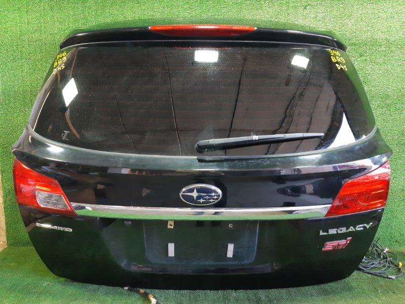 Дверь 5-я Subaru Legacy BR9 EJ253 2009 (б/у)