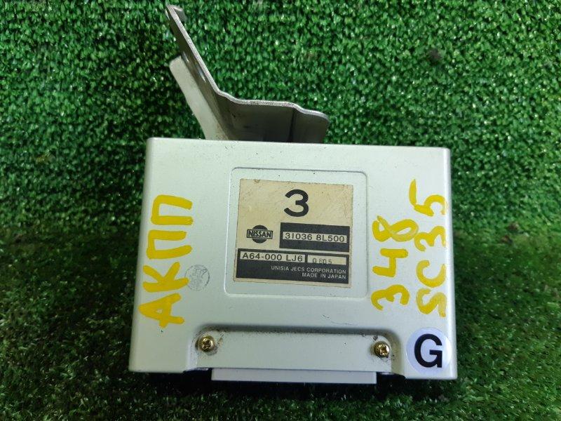 Блок управления акпп Nissan Laurel SC35 RD28 2000 (б/у)