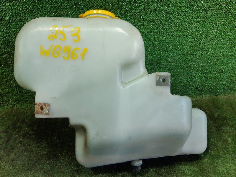 Бачок стеклоомывателя Nissan Safari WGY61 TB45E 2000 (б/у)