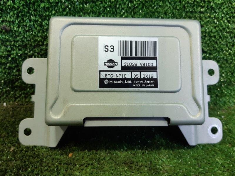 Блок управления акпп Nissan Safari WGY61 TB45E 2000 (б/у)