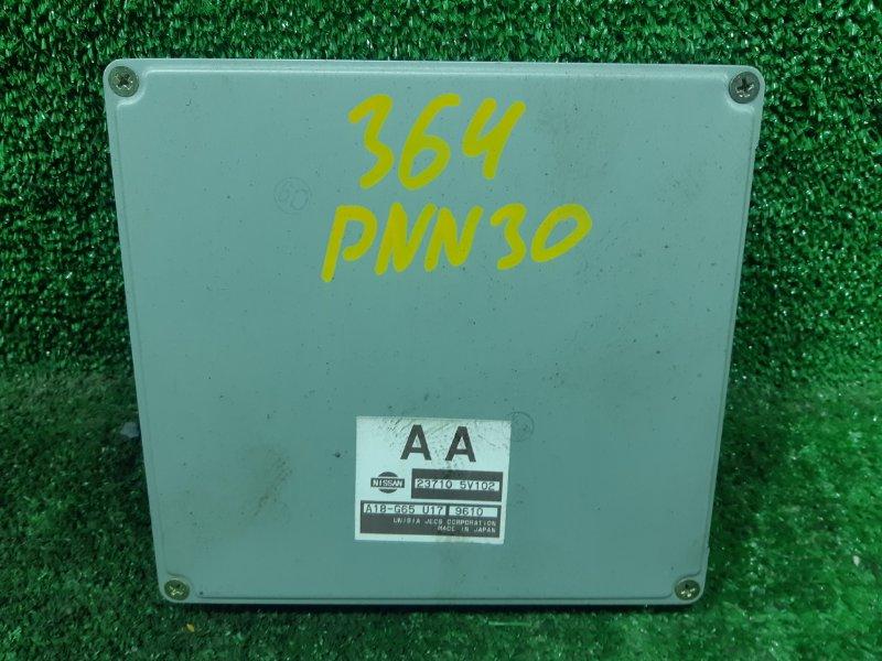 Блок управления efi Nissan R'nessa PNN30 KA24DE 1999 (б/у)