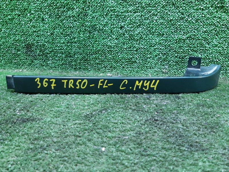 Планка под фары Nissan Terrano TR50 ZD30DDTI 2001 передняя левая (б/у)