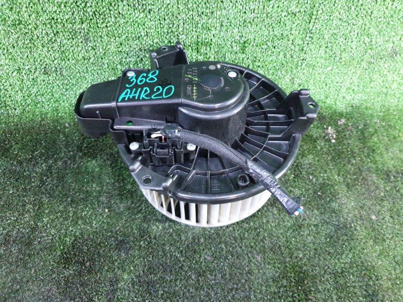 Мотор печки Toyota Estima AHR20 2AZFXE 2006 (б/у)