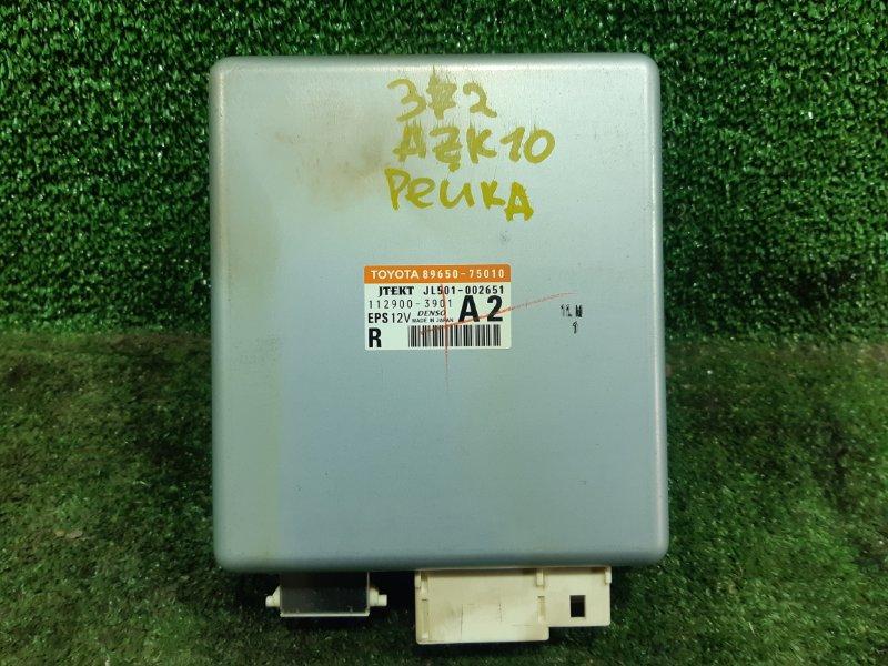 Блок управления рулевой рейкой Toyota Sai AZK10 2AZFXE 2010 (б/у)