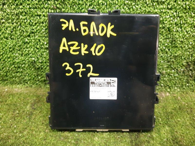Электронный блок Toyota Sai AZK10 2AZFXE 2010 (б/у)