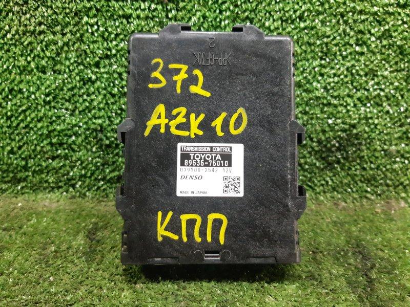Блок управления акпп Toyota Sai AZK10 2AZFXE 2010 (б/у)