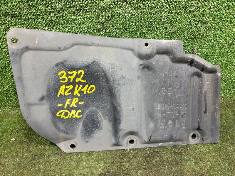 Защита двигателя Toyota Sai AZK10 2AZFXE 2010 передняя правая (б/у)