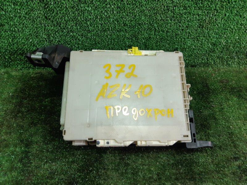 Блок предохранителей Toyota Sai AZK10 2AZFXE 2010 (б/у)
