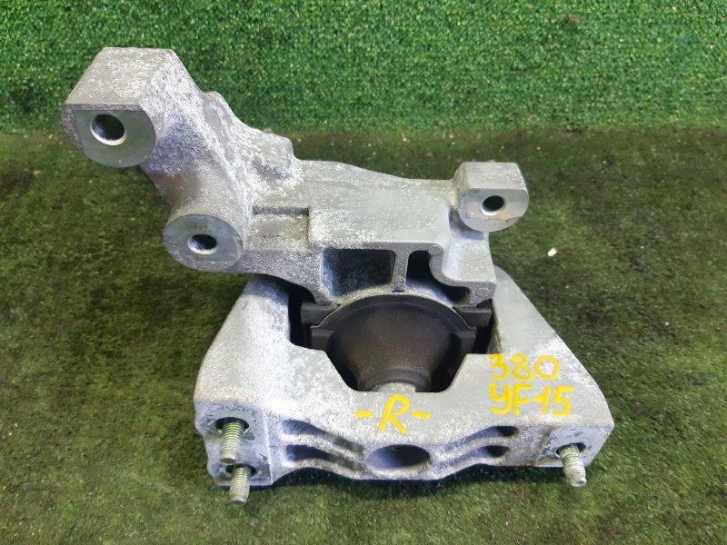Подушка двигателя Nissan Juke YF15 HR15DE 2010 передняя правая (б/у)