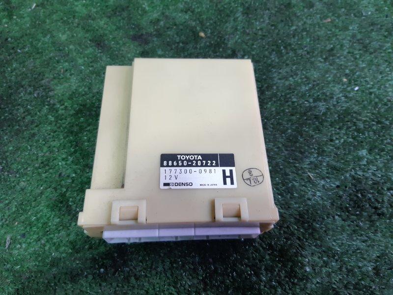 Электронный блок Toyota Celica ST182 3SFE 1991 (б/у)