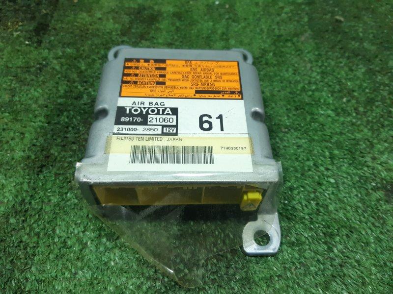 Блок управления airbag Toyota Caldina ST246W 3SGTE 2003 (б/у)