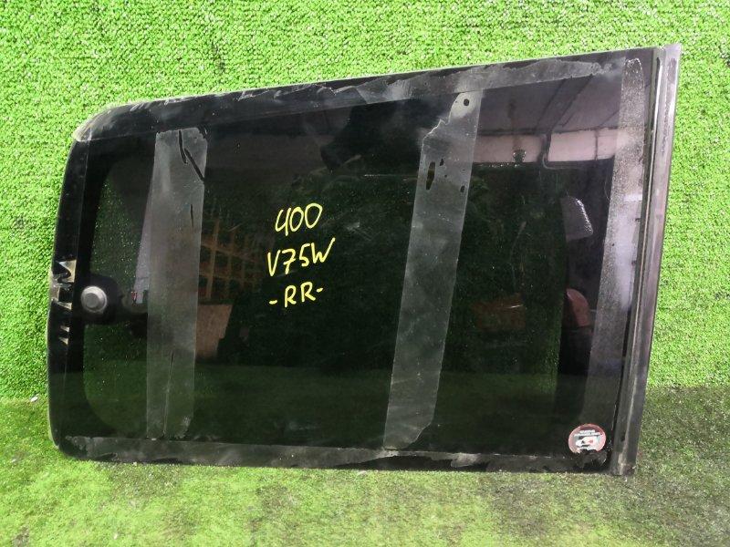 Стекло собачника Mitsubishi Pajero V75W 6G74 2000 заднее правое (б/у)