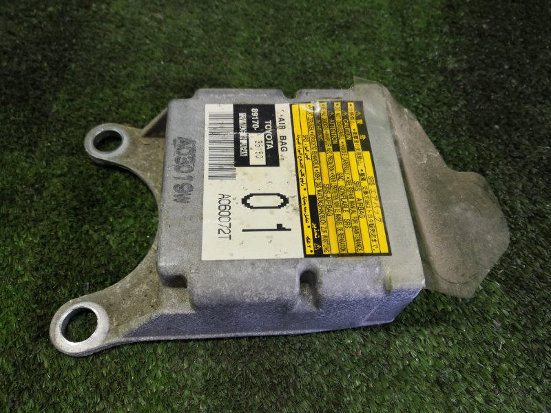 Блок управления airbag Toyota Hilux Surf RZN215W 3RZFE 2003 (б/у)