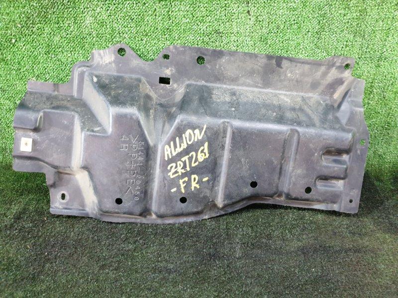Защита двигателя Toyota Allion ZRT261 3ZR передняя правая (б/у)