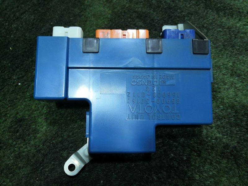 Блок управления Toyota Crown GS141 1GFE 1994 (б/у)