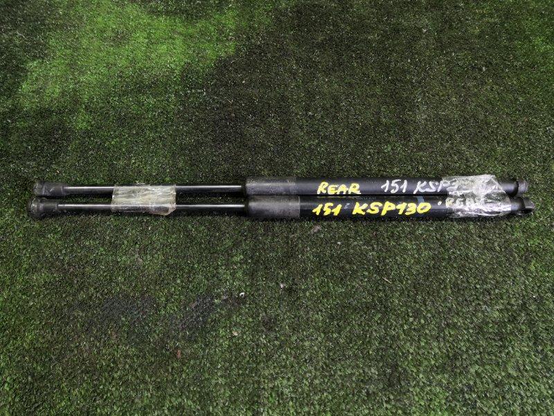 Амортизатор задней двери Toyota Vitz KSP130 1KRFE 2011 (б/у)