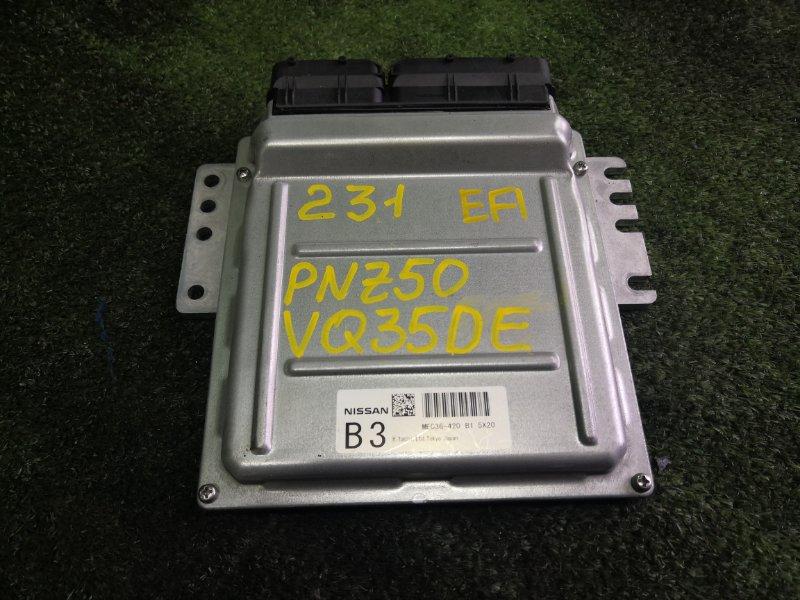 Блок управления efi Nissan Murano PNZ50 VQ35DE 2005 (б/у)