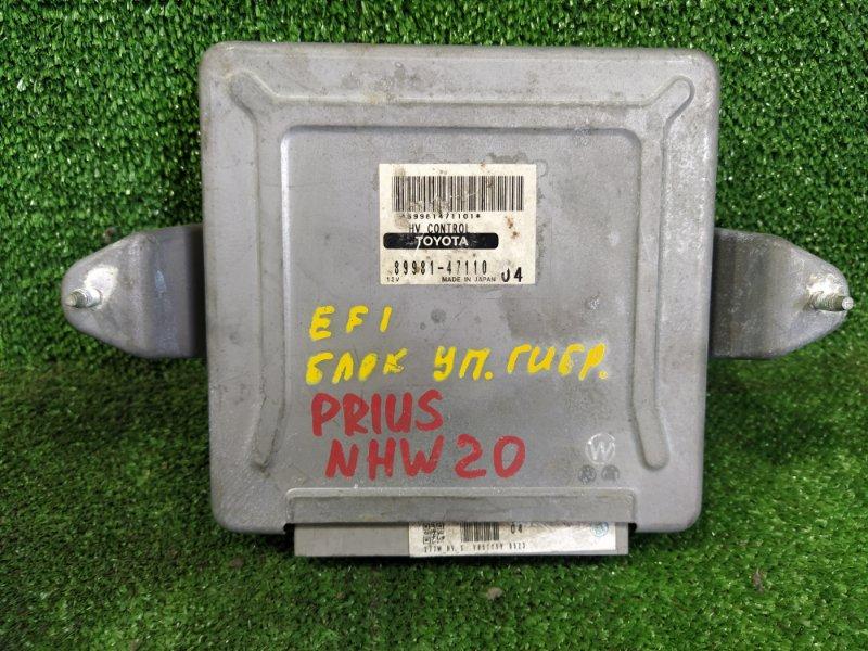 Блок управления гибридной установкой Toyota Prius NHW20 1NZ-FXE (б/у)