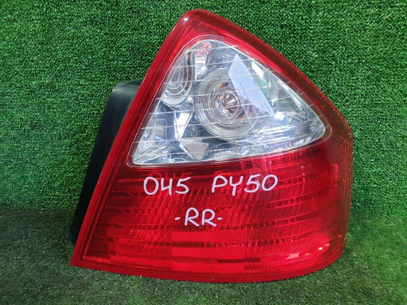 Стоп-сигнал Nissan Fuga PY50 VQ35DE 2004 задний правый (б/у)