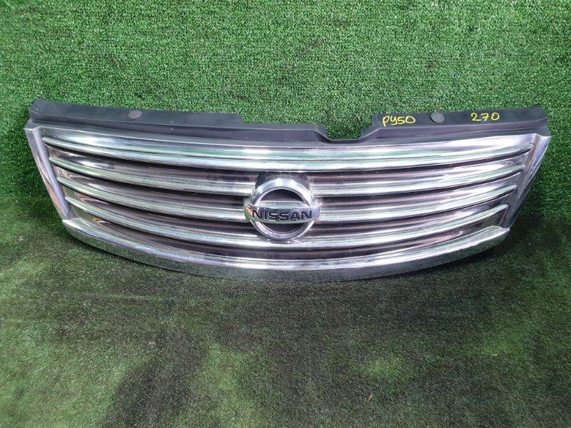 Решетка радиатора Nissan Fuga PY50 VQ35HR 2008 (б/у)