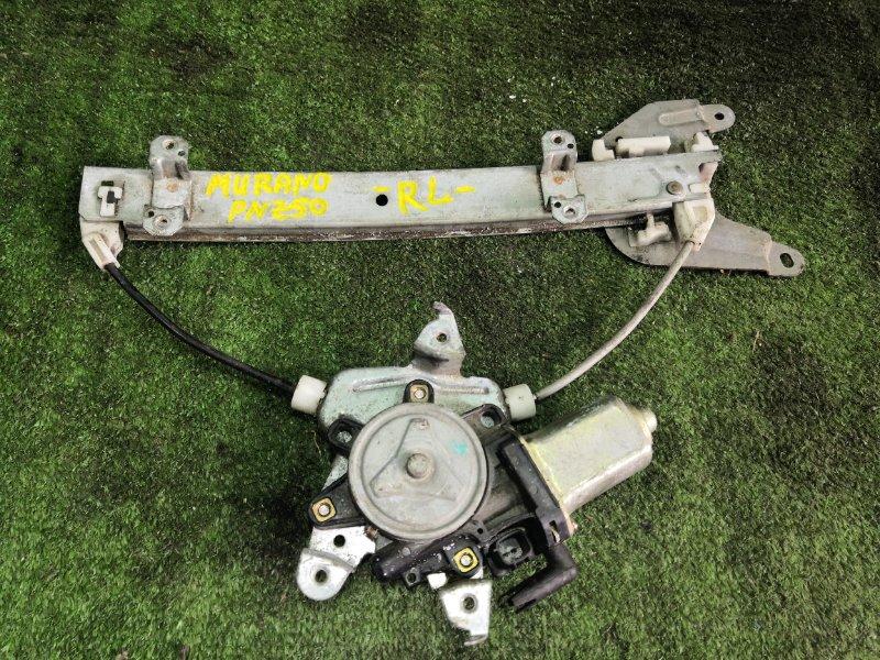 Стеклоподъемник Nissan Murano TZ50 VQ35DE задний левый (б/у)