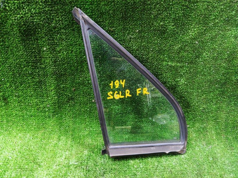 Форточка двери Mazda Bongo Friendee SGLR WLT 1997 передняя правая (б/у)