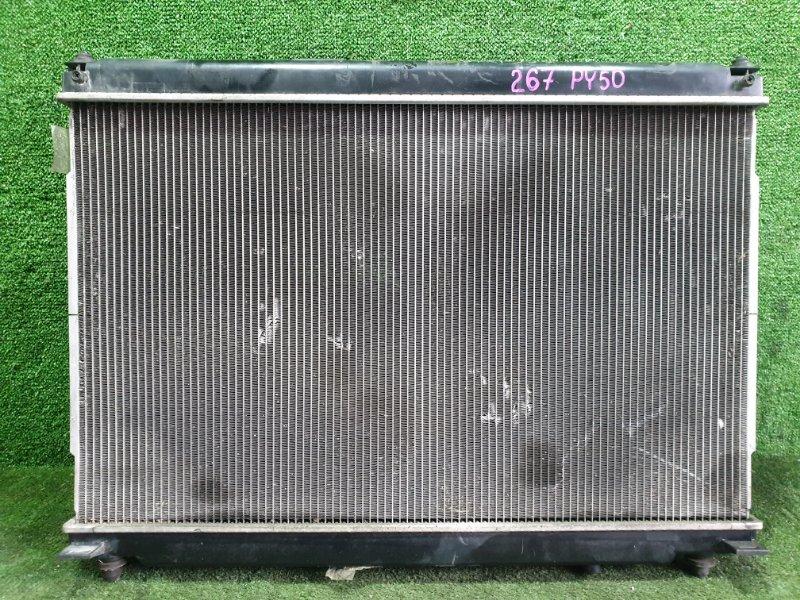 Радиатор основной Nissan Fuga PY50 VQ35HR 2008 (б/у)