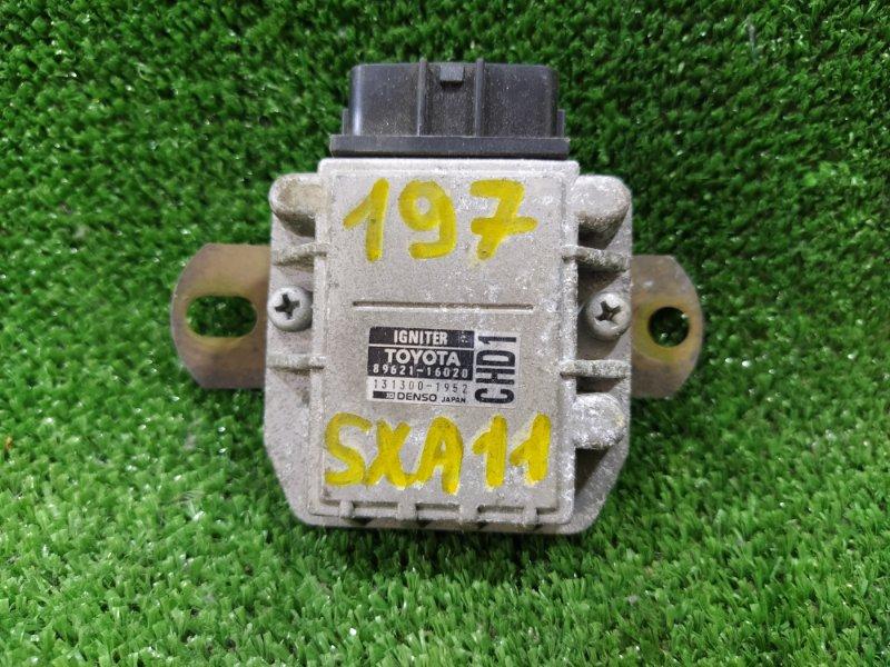 Коммутатор Toyota Rav4 SXA11 3SFE 1995 (б/у)