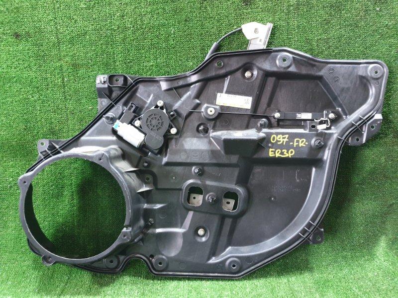 Стеклоподъемник Mazda Cx-7 ER3P L3VDT 2007 передний правый (б/у)
