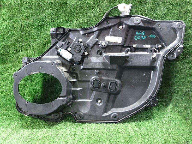 Стеклоподъемник Mazda Cx-7 ER3P L3VDT 2006 передний правый (б/у)