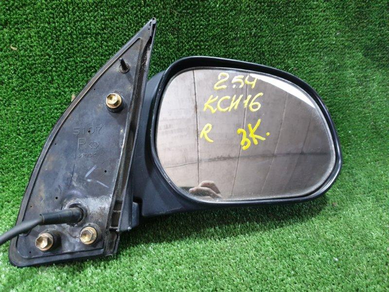 Зеркало Toyota Granvia KCH16 1KZTE 1995 переднее правое (б/у)