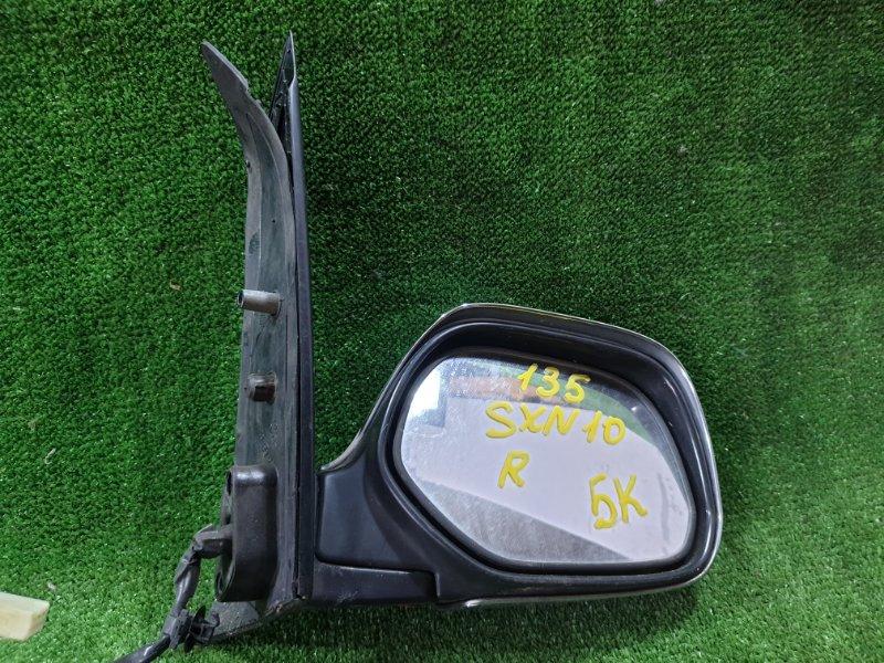 Зеркало Toyota Nadia SXN10 3SFE 2000 переднее правое (б/у)