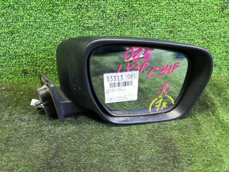 Зеркало Mazda Mpv LY3P L3VE 2006 переднее правое (б/у)