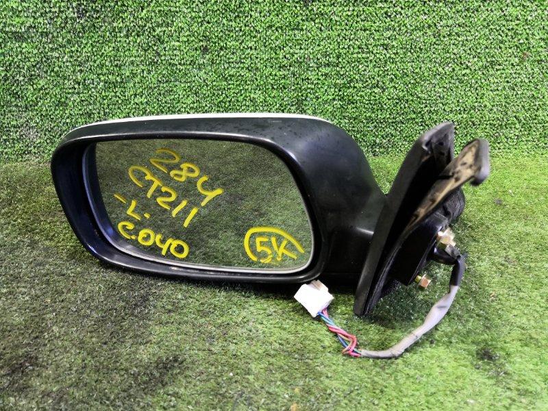 Зеркало Toyota Carina CT211 3CTE 2000 переднее левое (б/у)