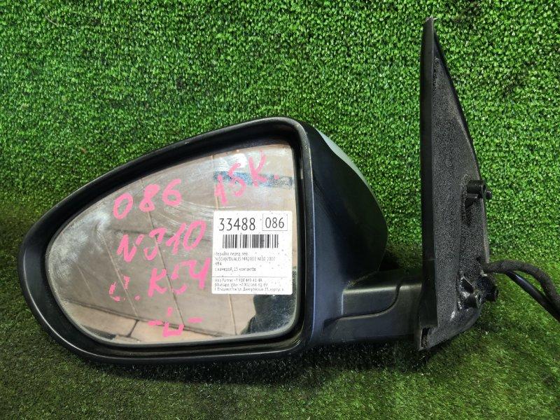 Зеркало Nissan Dualis NJ10 MR20DE 2007 переднее левое (б/у)