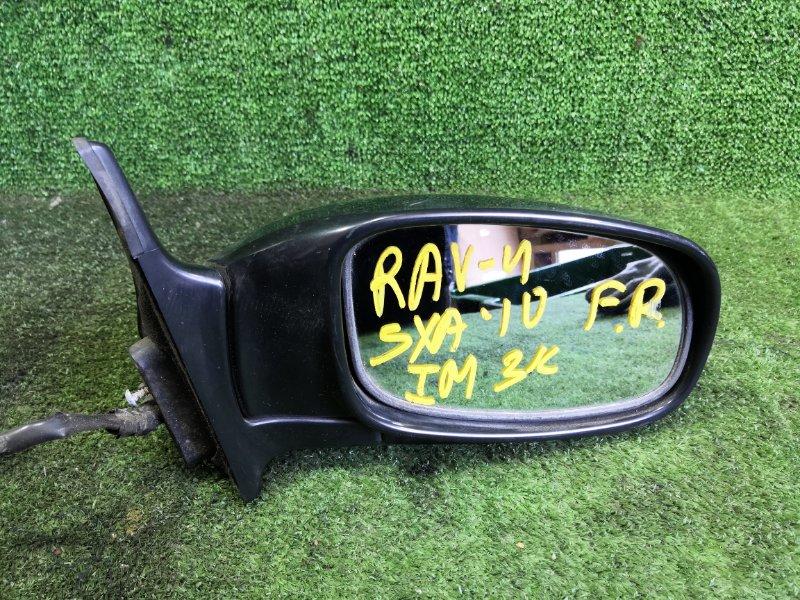 Зеркало Toyota Rav4 SXA10 3SFE переднее правое (б/у)