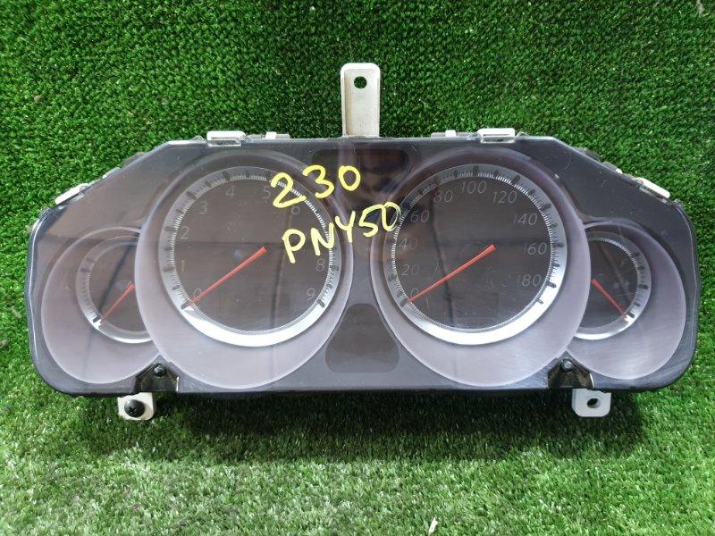 Спидометр Nissan Fuga PNY50 VQ35HR 2007 (б/у)