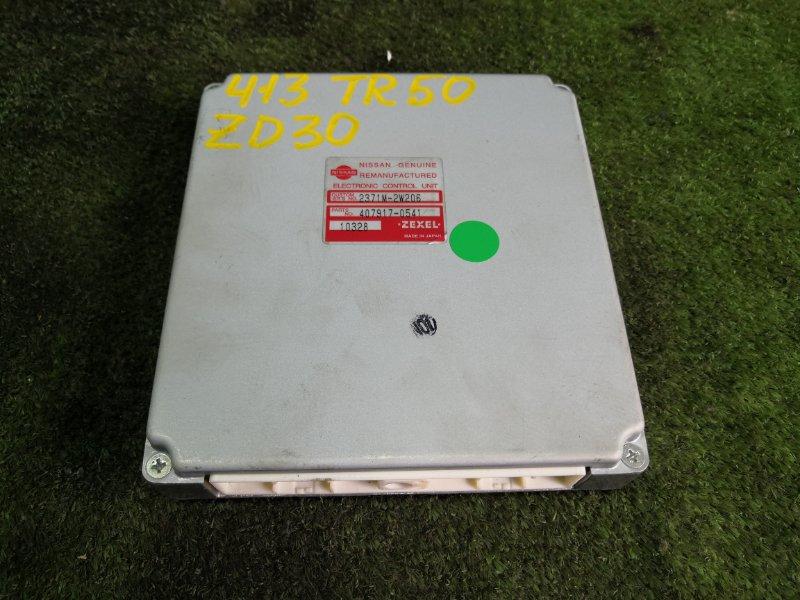 Блок управления efi Nissan Terrano TR50 ZD30DDTI 1999 (б/у)
