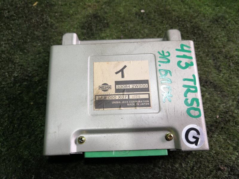 Блок управления акпп Nissan Terrano TR50 ZD30DDTI 1999 (б/у)